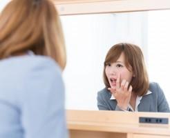 ナニコレ!目の周りのぶつぶつ 稗粒腫の原因と予防法
