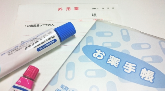 必見!痛痒い口唇ヘルペスの原因と最短での治し方