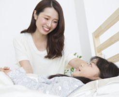 子供に一人寝をさせるメリットと適切なタイミング
