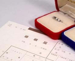 ついに婚姻届提出!必要書類や証人などの提出方法について解説