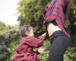 【見事にだるーん】産後のお腹のたるみをスッキリさせる方法3つ
