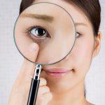 白目をきれいにしよう。黄ばみや充血の6つの原因と改善する方法