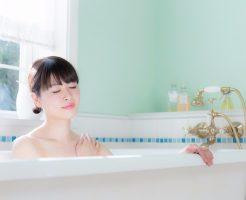 正座でお風呂に入ると下半身がスッキリ痩せる5つの理由とは?