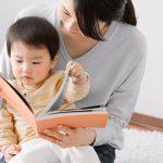 【ママ必見】放置すると危険!子供の遠視の原因と治療法