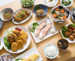 目指せ痩せ体質!基礎代謝が良くなる食べ物の4つの特徴