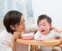 子育てでイライラした時に実践したい、8のストレス発散法