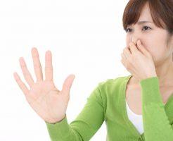 【ニオイも健康のバロメーター】うんちが臭い3つの原因と解消法