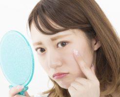 小鼻や目の周りにできる「顔いぼ」の3つの種類と原因