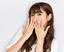 【ニオイケアも忘れずに】ダイエット臭の原因と4つの対策