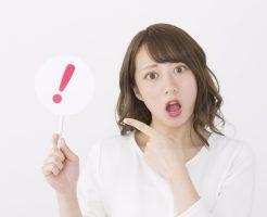 出産経験問わず20代女性を襲う「尿漏れ」の3つのタイプと原因