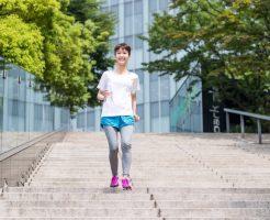 ウォーキングにはお肌の若返り効果が!その理由と効果的な歩き方