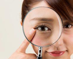 【すぐできる】眼輪筋を鍛える8つの効果とトレーニングのやり方