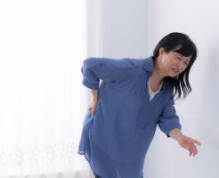 【魔女の一撃】ぎっくり腰が起こる原因と予防する7つの方法