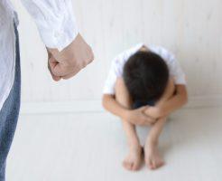 普段の行動や言動に現れる、「愛情不足」の子供の10の特徴