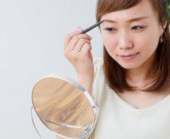 顔の印象をガラリと変える、上手な「眉メイク」の手順