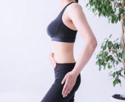 ウエストがきゅっと引き締まる「腹斜筋」の鍛え方