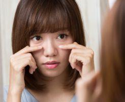 目の下にシワができる原因と薄くする6つの方法