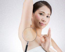 【脇汗対策】体の内と外からアプローチする方法