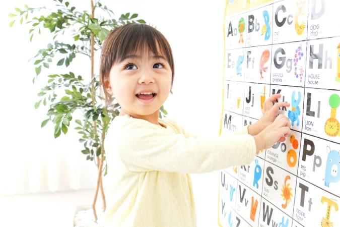 英語の幼児教育はいつから始めるのがベスト?