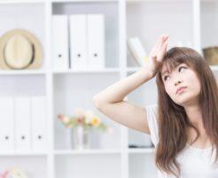 顔汗を速攻で止める方法