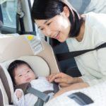 【赤ちゃんと楽しい旅行】ベストな交通手段と5つの注意点