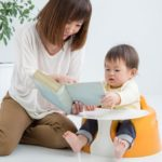 【ハマる子供続出中】1歳児におすすめの絵本7冊