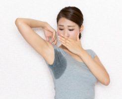 汗かき体質になる原因と改善する方法