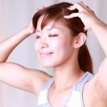 薄毛になる原因、固い頭皮を柔らかくするマッサージ