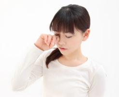 疲れ目の解消法