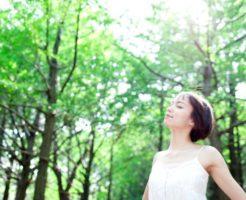 今日からでも実践できるストレス発散の方法15個