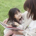 パパママも一緒に楽しめる、2歳児に読ませてあげたい絵本