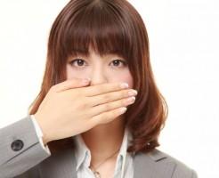 「臭い」って思われてるかも!口臭をチェックする方法と解消法